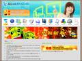 台南市教育網路中心