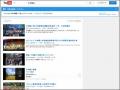 中洲國小 - YouTube