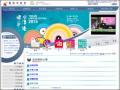 臺南市政府全球資訊網 pic
