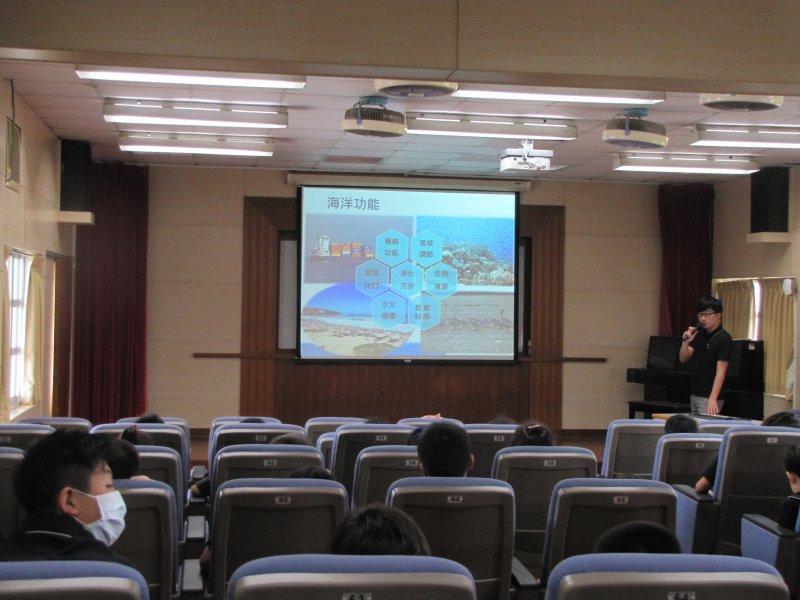 講師介紹海洋的各種功能及對人類的重要性